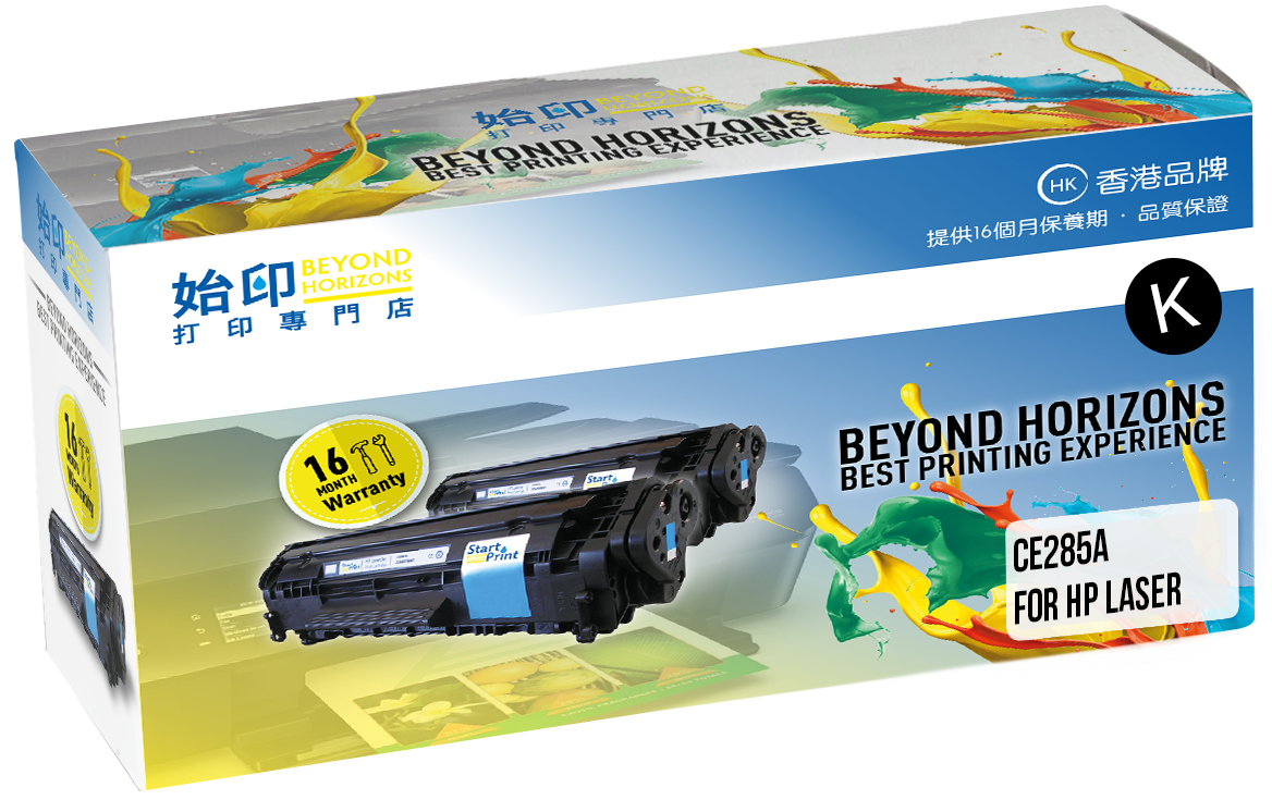 StartPrint HP 85A LaserJet 黑色 優質代用碳粉匣 CE285A