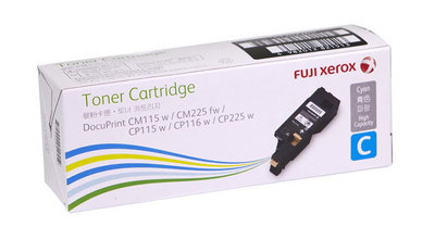 Fuji Xerox 藍色原廠 LaserJet 碳粉 CT202265