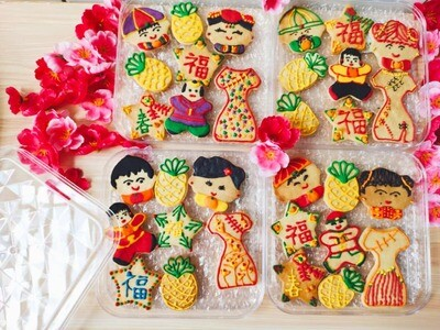 Chinese New Year Cookies: The Lucky 8 Vanilla Cookies