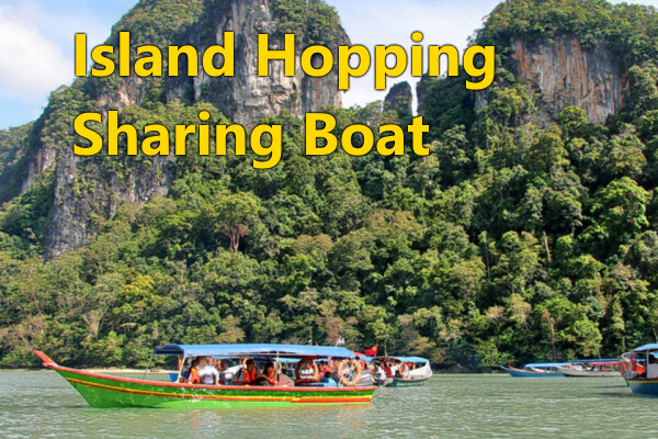 ISLAND HOPPING (Sharing Boat)