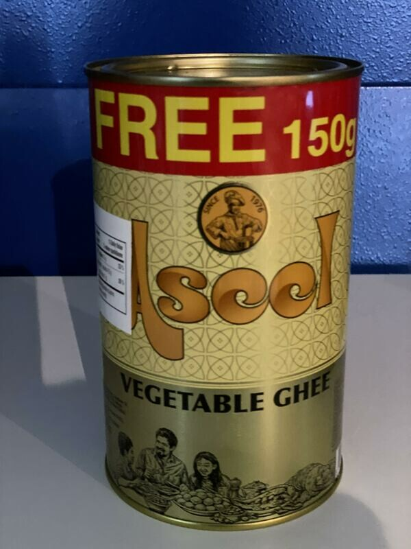 ASEEL- VEGETABLE GHEE 1.150K