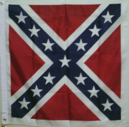 "Square Battle Flag 38"" x 38"""