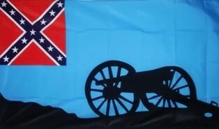 Southern Thunder Flag
