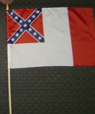 3rd National Gravesite Stick Flag