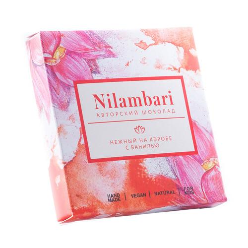 Nilambari - Авторский шоколад на кэробе Нежный с ванилью, 65 г