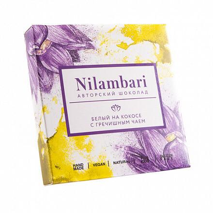 Nilambari - Авторский шоколад белый на кокосе с гречишным чаем 65 г