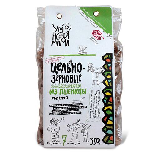 Макароны цельнозерновые из пшеницы Перья, 350гр, Всем на пользу