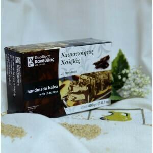 халва кунжутная с шоколадом Kandylas 400гр