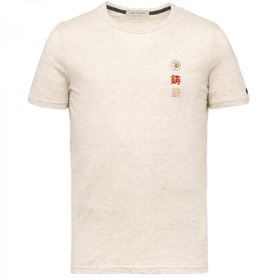 Jersey Melange Slim Fit T-Shirt CTSS213252-910