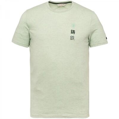 Jersey Melange Slim Fit T-Shirt CTSS213252-6121