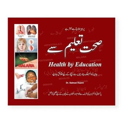 Sehat Taleem Sy | صحت تعلیم سے