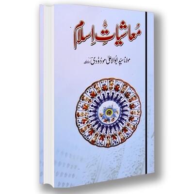 Mashiyat-E-Islam