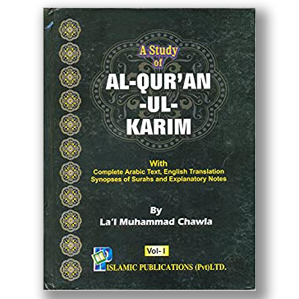 A Study Of Al-Quran-ul-Karim