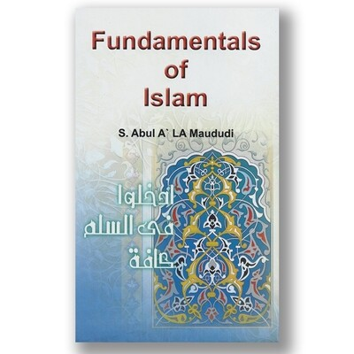 Fundamentals of Islam (Deluxe)