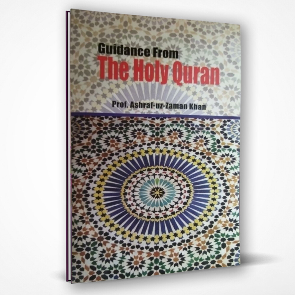 The Guidance From The Holy Quran