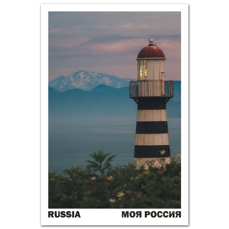 Петропавловский маяк. Мыс Маячный, Камчатский край
