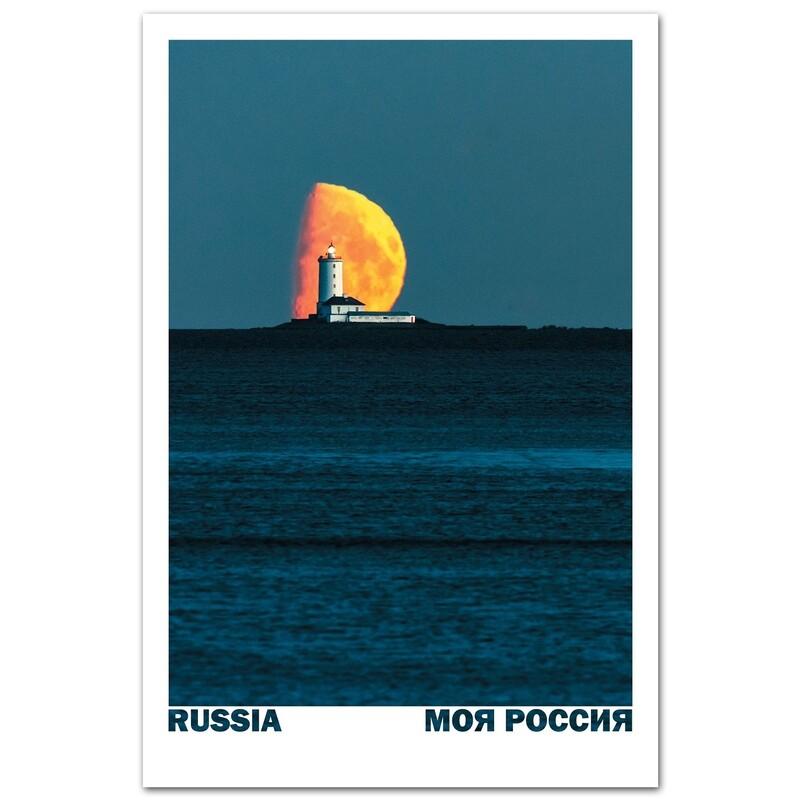 Вид на маяк Толбухин с острова Котлин. Санкт-Петербург
