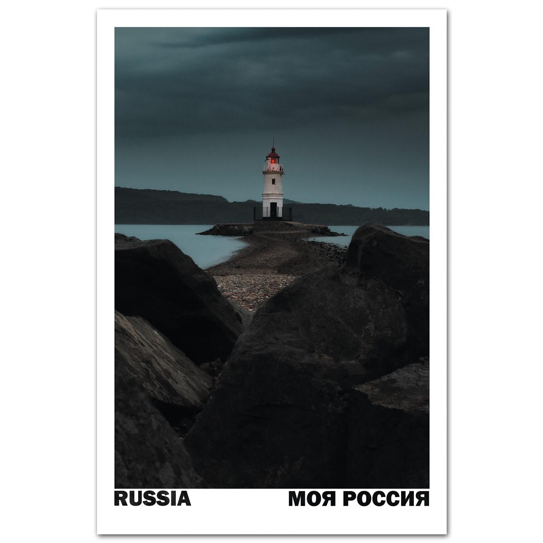 Токаревский маяк. Владивосток, Приморский край
