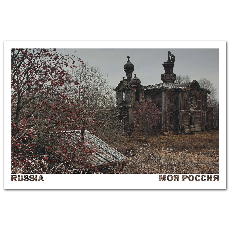 Церковь Елисея Пророка. Урочище Сидозеро, Ленинградская область