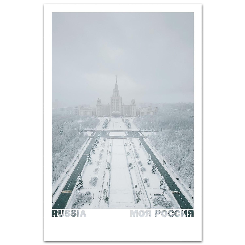 МГУ зимой. Москва