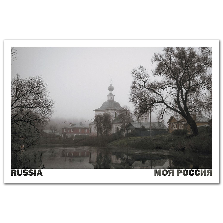 Суздаль, Владимирская область