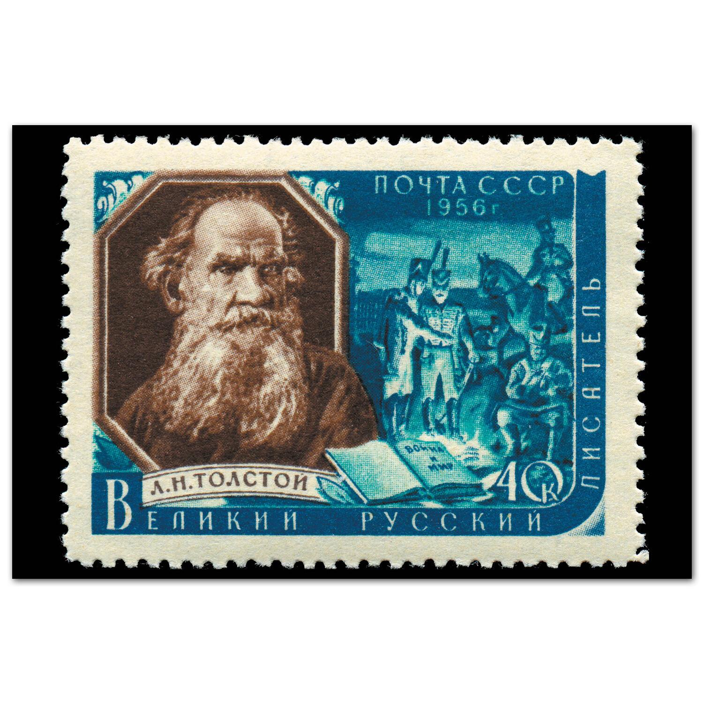 Л.Н. Толстой. Репринт марки