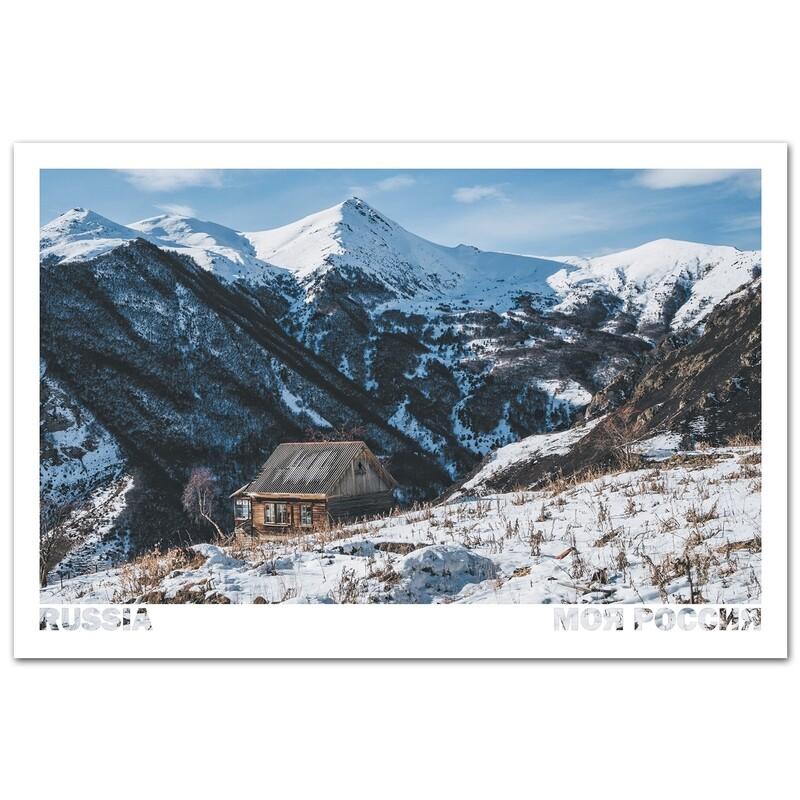 Заброшенный шахтерский городок. Верхний Згид, Северная Осетия