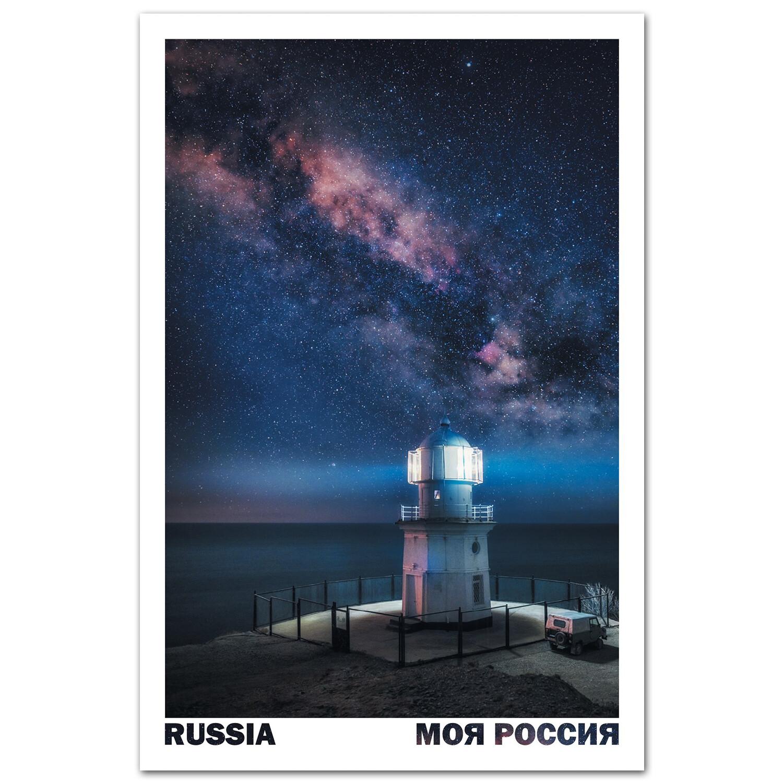 Маяк на мысе Меганом, Крым