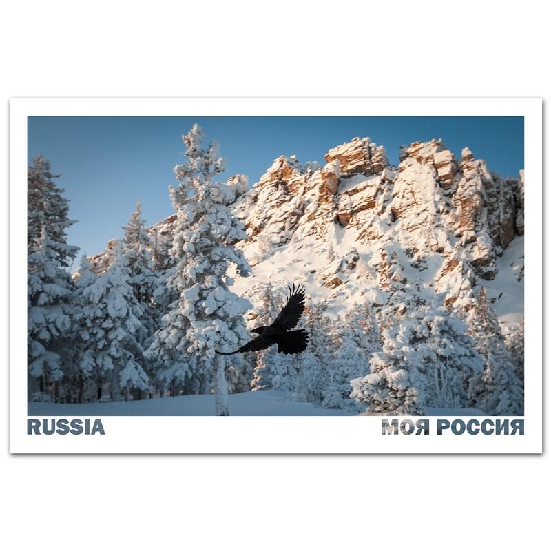 Откликной гребень, Таганай. Челябинская область