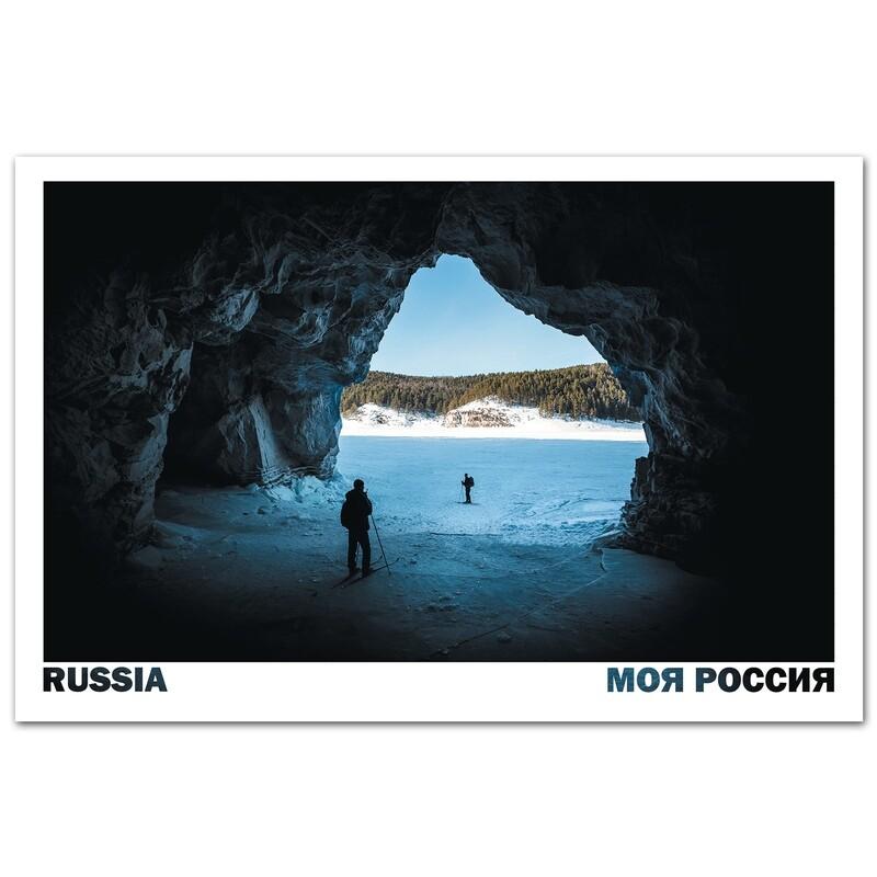 Пещера Мамонтова на Красноярском водохранилище