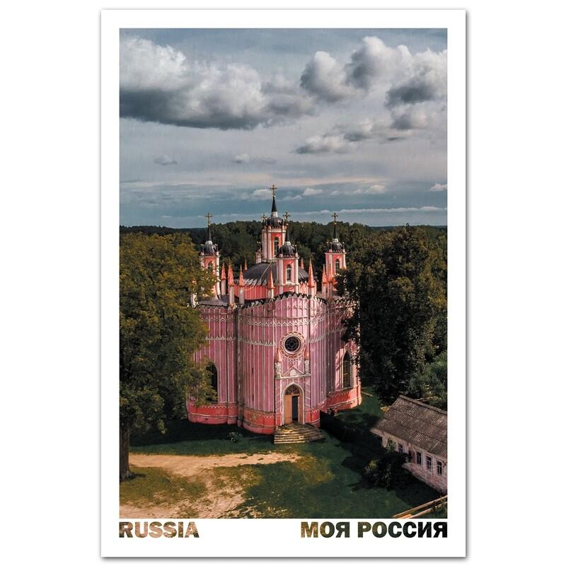 Преображенская церковь в селе Красное, Тверская область