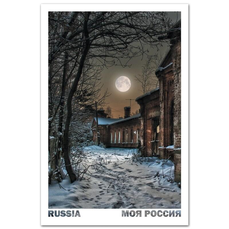 Тобольские казармы. Нижний Новгород
