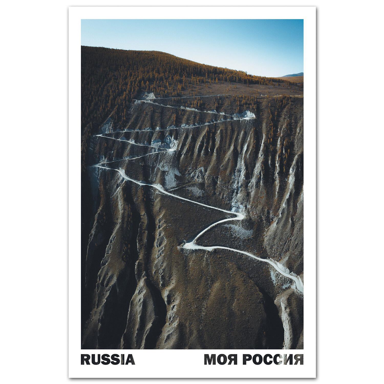 Перевал Кату-Ярык. Республика Алтай