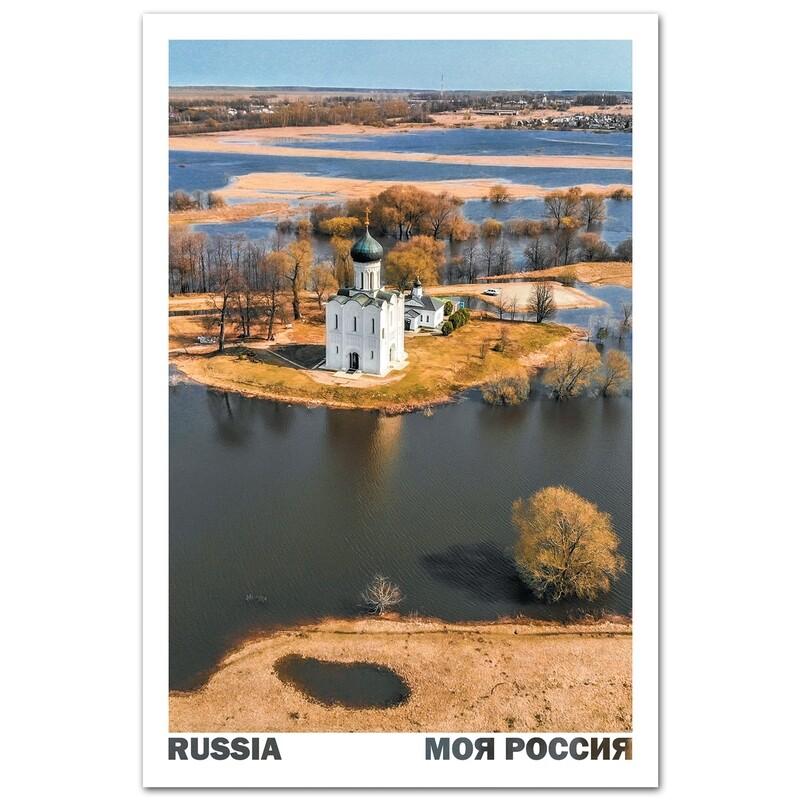 Церковь Покрова на Нерли, разлив в апреле. Владимирская область