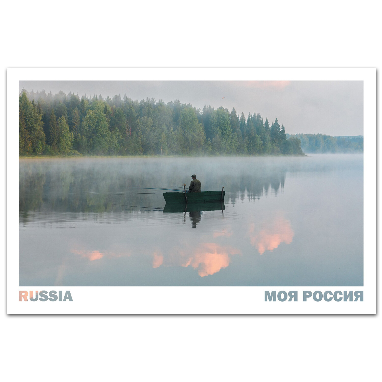 Рыбалка. Омутнинск. Кировская область