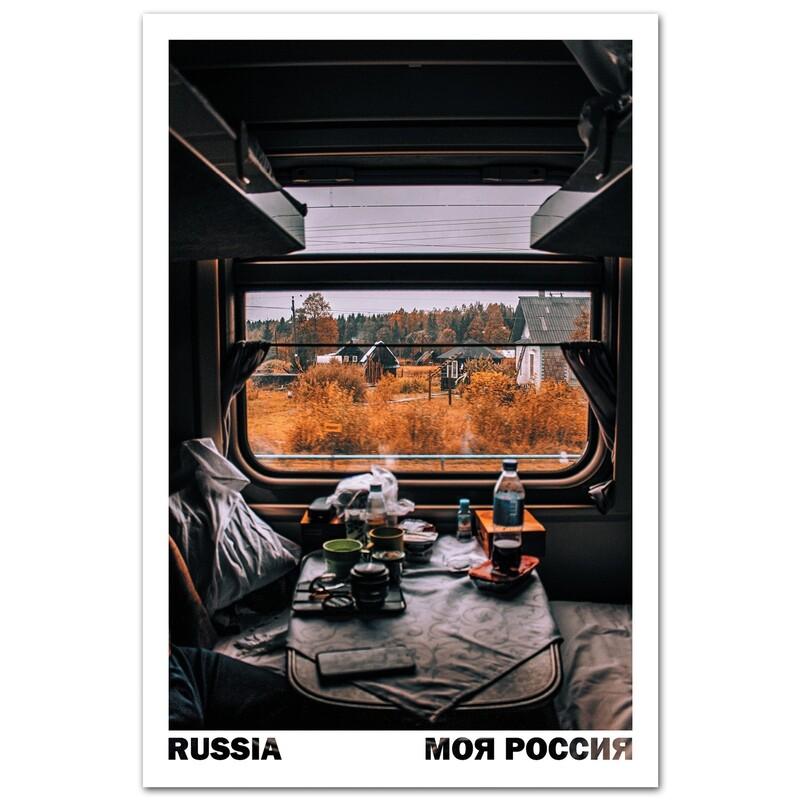 Из окна поезда. Архангельская область