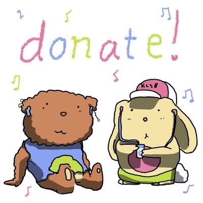 Donation (no premium option)