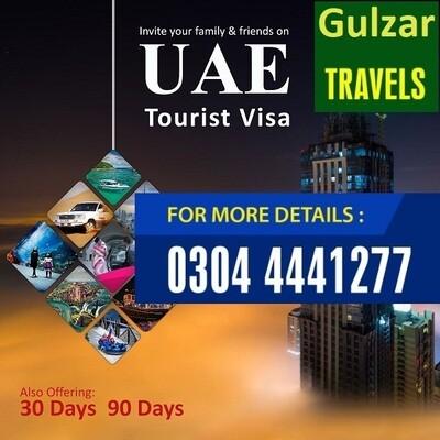 Dubai Tourist Visa 30 Days