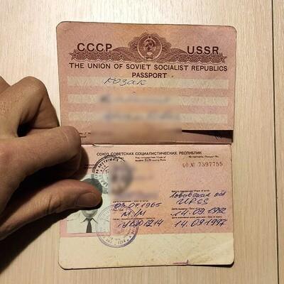 Soviet Union passport (USSR)