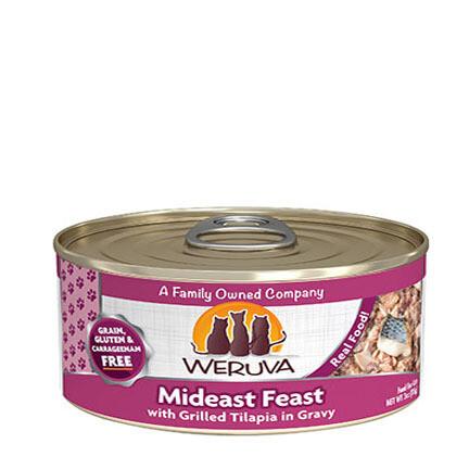 Weruva Cat Mideast Feast 5oz