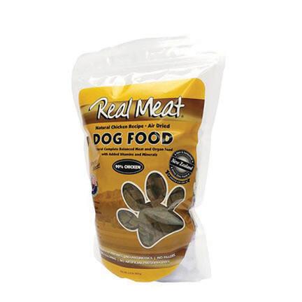 RealMeat A/D Dog Chick 2#