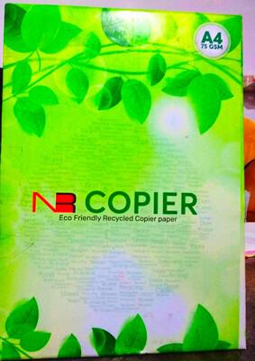 N R Copier Paper A4 75 GSM 500 Sheet ( 1 Ream)