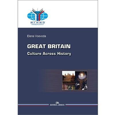 Воевода Е.В. Великобритания: История и культура.