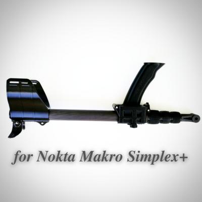Universal Carbon telescopic rod for Nokta Makro Simplex+
