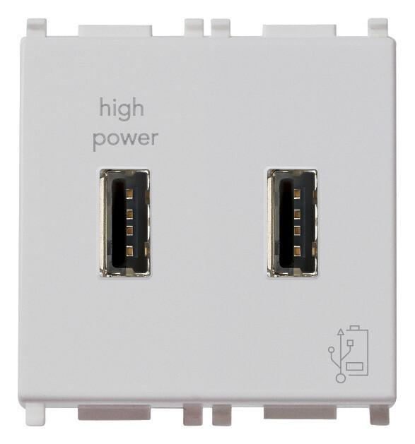 Зарядное устройство с разъемом USB 5V 2,1A, серебро