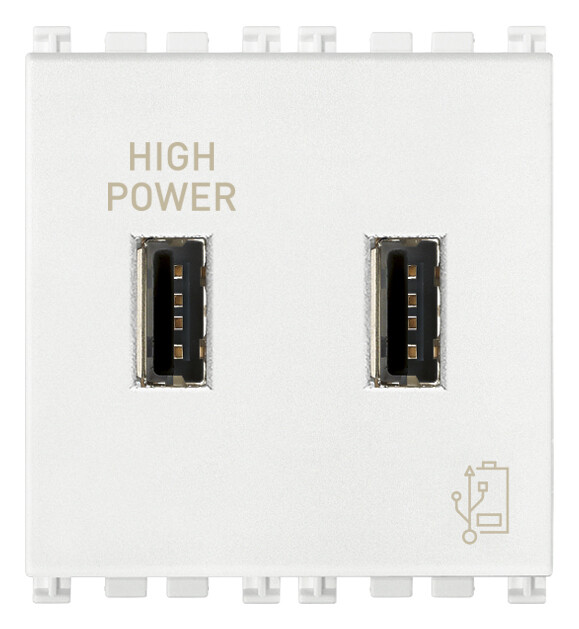 Зарядное устройство с разъемом USB 5V 2,1A, белое