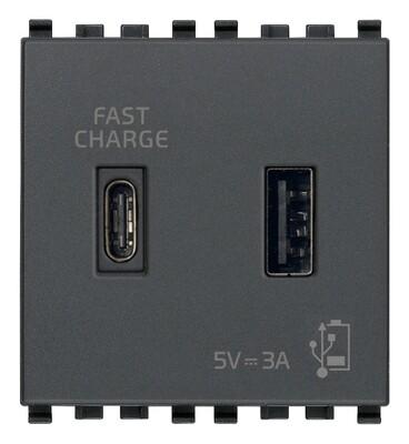 ЗарядноеустройствосразъемомUSBA+C5V3A,2модуля,серое