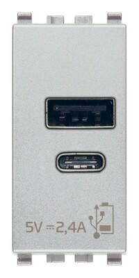 ЗарядноеустройствосразъемомUSBA+C5V2,4A,1модуль,сереброматовое