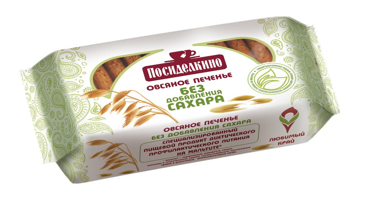"""""""Посиделкино"""" Печенье овсяное на мальтите (без сахара)"""
