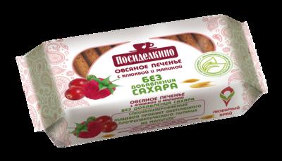 """""""Посиделкино"""" Печенье овсяное на мальтите с кусочками клюквы и малины (без сахара)"""